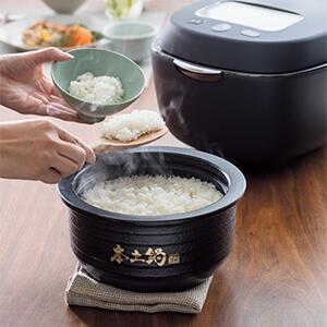 本物のおいしさを、本物の 土鍋で