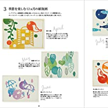 インテリア 紙版画 イベント 鳥の紙版画 葉っぱの紙版画 傘の紙版画