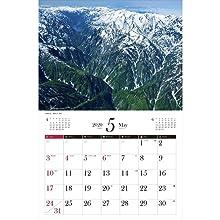 カレンダー2020 空から見た北アルプス