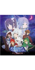 【Amazon.co.jp限定】劇場版 ダンジョンに出会いを求めるのは間違っているだろうか ― オリオンの矢 ― [Blu-ray]