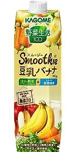 カゴメ 野菜生活100 Smoothie(スムージー) 豆乳バナナミックス 1000g×6本