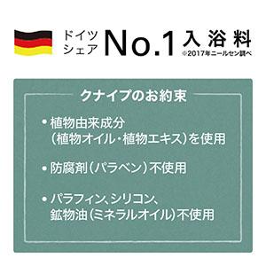 ドイツ シェア NO1