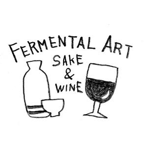 PART5:醸造芸術論 〜美と感性のコスモロジー〜