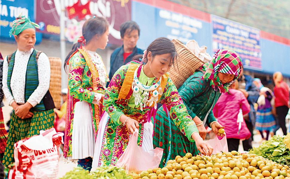 ベトナム北部 少数民族