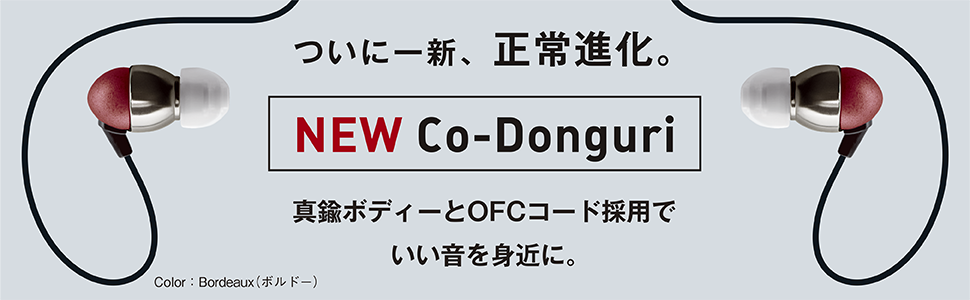 Co Donguri NEW