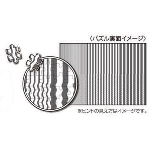 1053ピース ジグソーパズル M.C.Escher 物見の塔(1958)