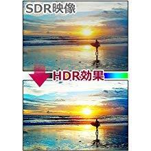 HDR変換 HDR効果