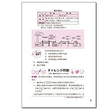 サンプルページ5