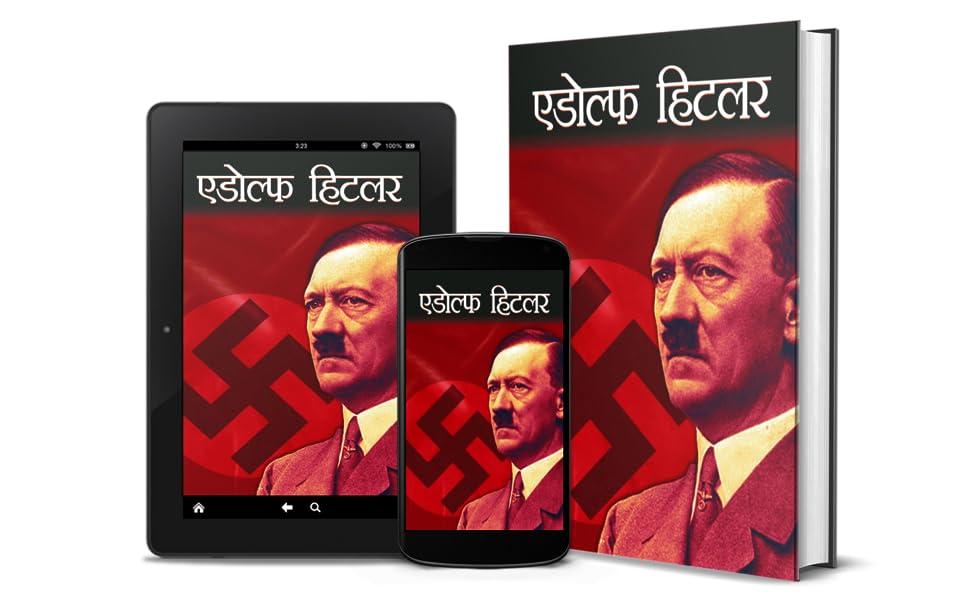 Adolf Hitler by Mahesh Dutt Sharma