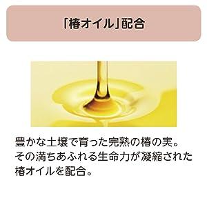 TSUBAKI ツバキ ダメージ ダメージケア シャンプー ヘアケア