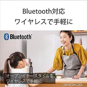Bluetooth対応。オープンイヤースタイルをワイヤレスで手軽に