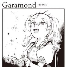 ギャラモン