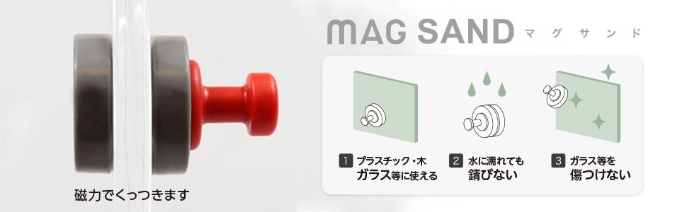 磁力 はさむ 挟む ガラス プラスチック 木 錆び 文具大賞 国際文具 紙製品展 フック