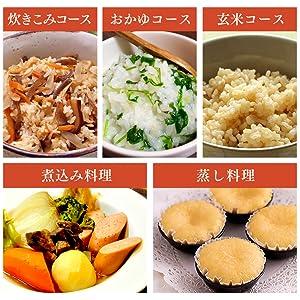 米屋の旨み 銘柄炊き IHジャー炊飯器 リニューアル