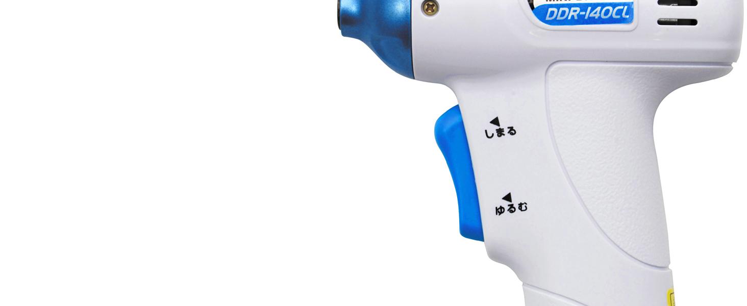 電工ドライバー 木材 バッテリー ネジ 電動 穴あけ 白 水色 アースマン 軽量 家具 大工 コンパクト 青 DIY 解体 修理 髙儀 分解 簡単 作業 手軽 整備 締め 緩め たかぎ メンテナンス