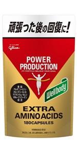 パワプロ グリコ ドリンク アミノ酸 クエン酸 疲労回復 エナジー エネルギー 粉末 パウダー ビタミンB ビタミンC 機能性表示食品 栄養補助食品 水分補給 スポーツドリンク