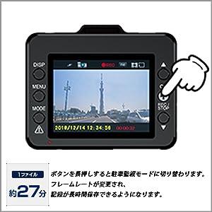 WDT600_ParkingMode_ver1