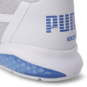Buy Puma Men Cell Ultimate Point White