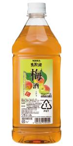 果実の酒 梅酒