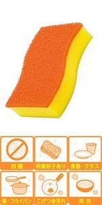 3M キッチン スポンジ 油汚れ コゲ落とし オレンジ 4個 スコッチブライト HBE-4P