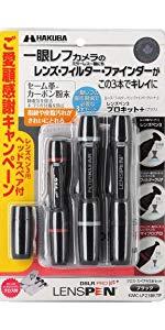 HAKUBA メンテナンス用品 レンズペンプロキットプラス 3本セット
