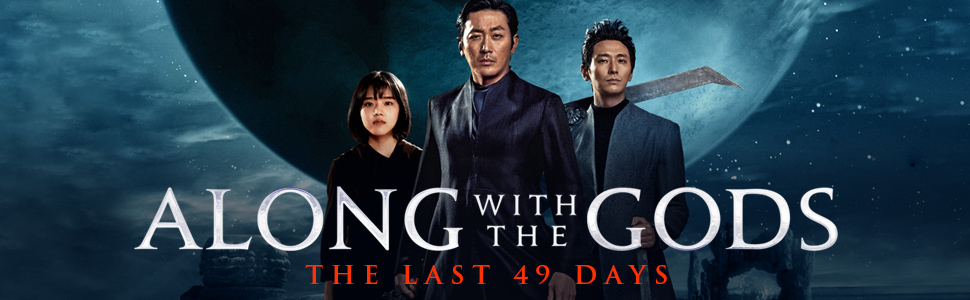 Amazon Com Along With The Gods The Last 49 Days Blu Ray Dvd Cha Tae Hyun Ha Jung Woo Lee Jung Jae Kim Yong Hwa Movies Tv