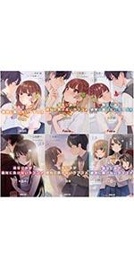 おさまけ セット アニメ ラノベ コミック セット