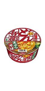 天ぷらミニ 西