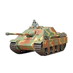 タミヤ 1/35 ミリタリーミニチュアシリーズ No.209 ドイツ陸軍 IV号戦車 H型 初期型 プラモデル 35209