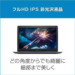 フルHD IPS非光沢液晶