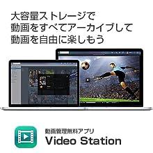 動画を管理できる「VideoStation」
