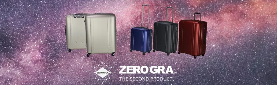 ゼログラ 軽量スーツケース 機内持込 シフレ
