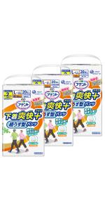 アテント 超うす型パンツ L-LL 男女共用 60枚(20枚×3) 下着爽快プラス 【ケース販売】