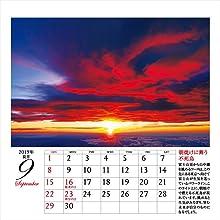 カレンダー2019 李家幽竹 パワースポット 卓上版