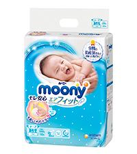 ム-ニ- テープ 新生児(お誕生~5000g)