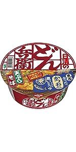 食べ比べ東