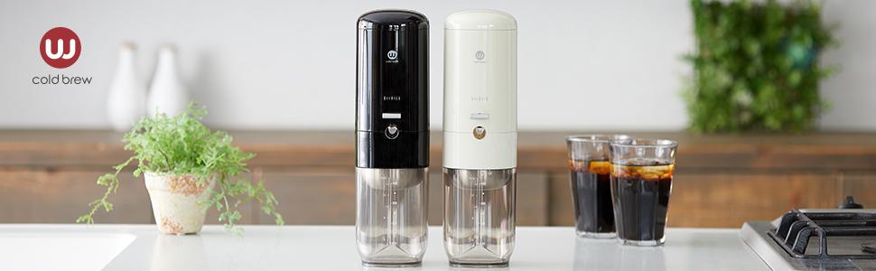 コーヒー豆本来のおいしさを引き出す水出しコーヒーを簡単にご自宅でお楽しみいただけます。