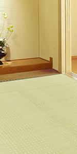 涼風 無地 和室 使用 イメージ PP PPラグ PP花ござ 上敷き カーペット い草風 畳 床 保護 汚れ きず 隠す 和室 洋室 模様替え 子供 ペット 介護 水洗いできる