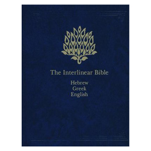 interlinear bible hebrew greek english
