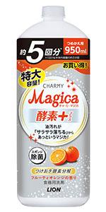 酵素+ フルーティオレンジ