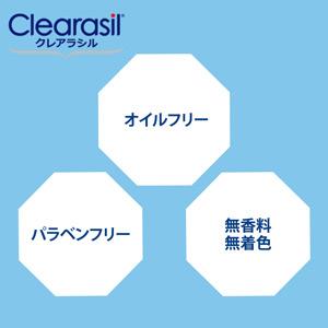 クレアラシル 薬用 化粧水 パウダー ニキビ ニキビ予防 ニキビ治療 肌 きれい 保湿 洗顔後 アクネ菌