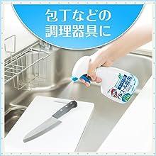 カビキラー, アルコール除菌, アルコール, 除菌, キッチン, 包丁, 調理器具