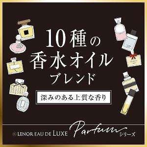 10種の香水オイルブレンド