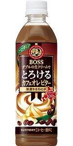 とろける コーヒー カフェオレ ビター ボス
