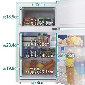 GrandLine 2ドアR冷凍冷蔵庫 ARD-90L