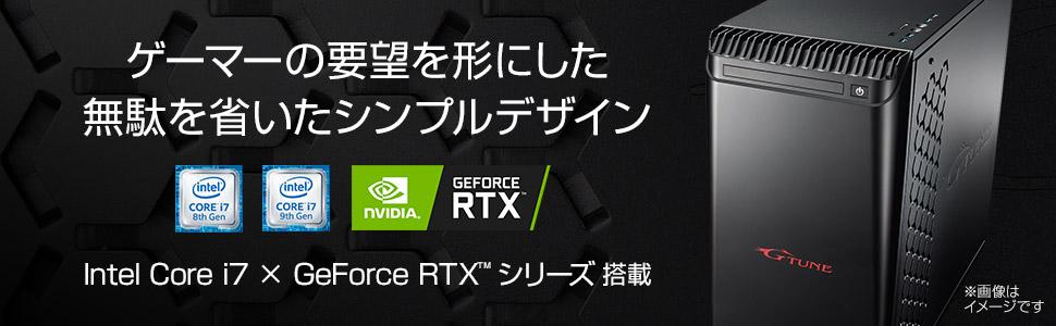 Geforce RTX intel Core i7