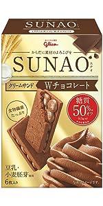 クリームサンド チョコレート