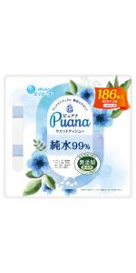 エリエール Puana(ピュアナ)ウエットティシュー 純水99% つめかえ用62枚×3P