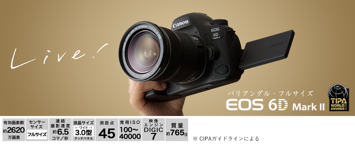 EOS6DMark2-TOP
