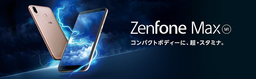 Zenfone MAX M1